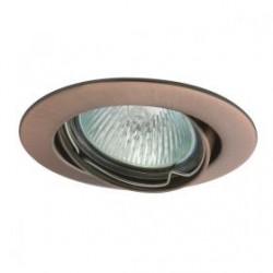 Kanlux 02785 VIDI CTC-5515-AN, Bodové svietidlo