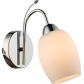 Jednoramenné nástenné lampy