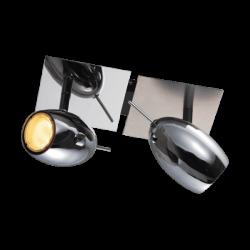 Elmark 9520026LED ARCHAR nástenné svietidlo