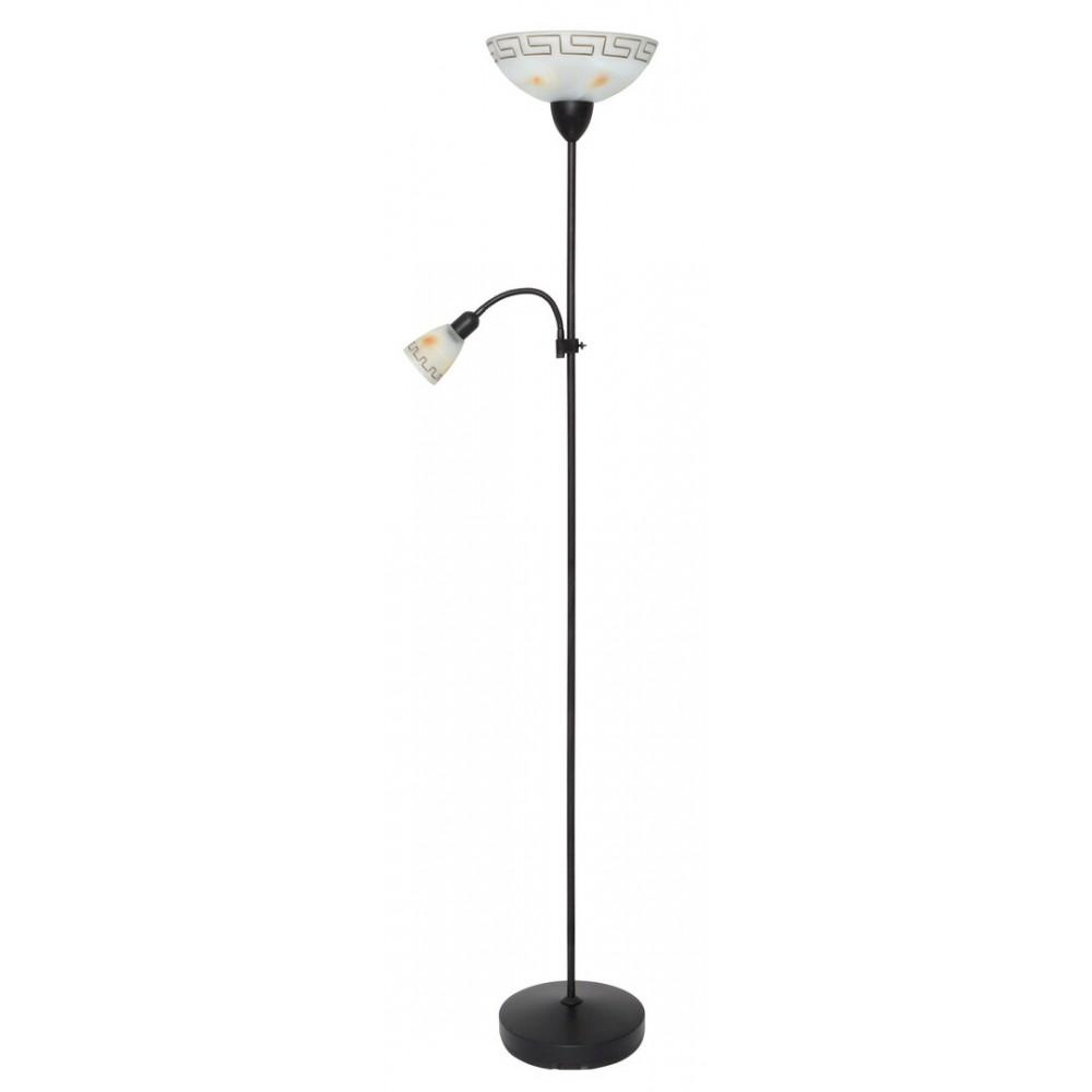 Rábalux 6968 Etrusco, 2-ram stojacia lampa