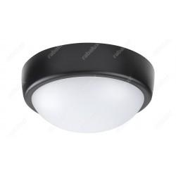 Rábalux 5621 BORIS, Vonkajšie nástenné svietidlo