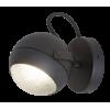 Rábalux 7965 DERBY, Vonkajšie nástenné svietidlo
