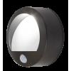 Rábalux 7969 AMARILLO, Vonkajšie nástenné svietidlo