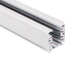 Kanlux 33232 TEAR N TR 2M-W, Príslušenstvo lištového systému
