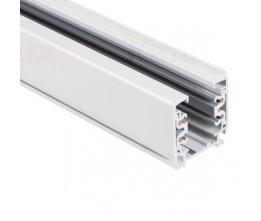Kanlux 33230 TEAR N TR 1M-W, Príslušenstvo lištového systému