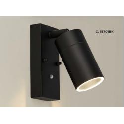 Searchlight 15701BK OUTDOOR, Vonkajšie nástenné svietidlo