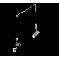 TRIO LIGHTING FOR 305470107 CARLA, Závesné svietidlo