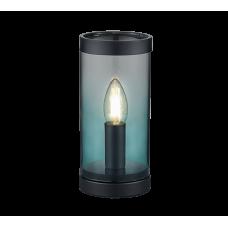 TRIO LIGHTING FOR YOU R50001019 COSY, Stolné svietidlo
