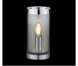TRIO LIGHTING FOR YOU R50001054 COSY, Stolné svietidlo