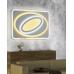 TRIO LIGHTING FOR 675090101 SUZUKA, Stropné svietidlo