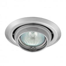 Kanlux  00309 ARGUS CT-2117-C, podhľadové bodové svietidlo