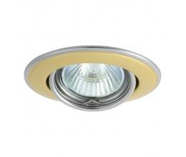 Kanlux  02833 HORN CTC-3115-PG/N, podhľadové bodové svietidlo
