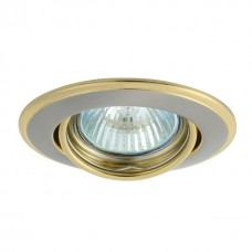 Kanlux  02830 HORN CTC-3115-SN/G, podhľadové bodové svietidlo