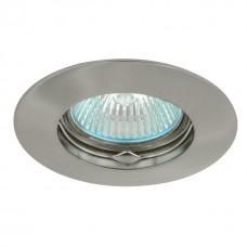 Kanlux  02583 LUTO CTX-DS02B-C/M, podhľadové bodové svietidlo
