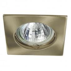Kanlux  04693 NAVI CTX-DS10-AB, podhľadové bodové svietidlo