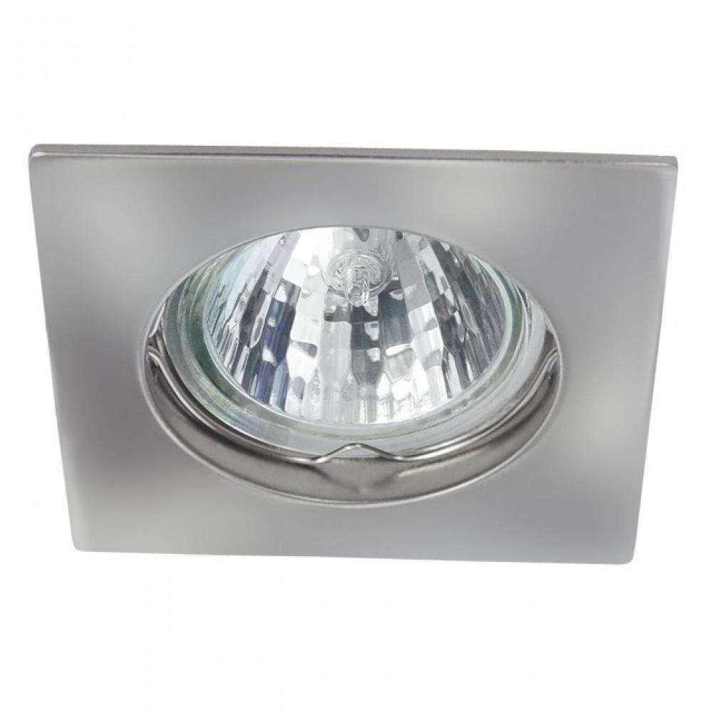 Kanlux  04694 NAVI CTX-DS10-C, podhľadové bodové svietidlo