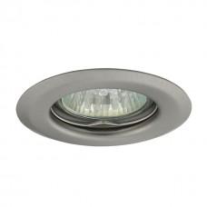 Kanlux  00355 ULKE CT-2113-C/M, podhľadové bodové svietidlo