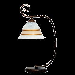 Tilago Parma 143 Table lamp, E14 1x40W