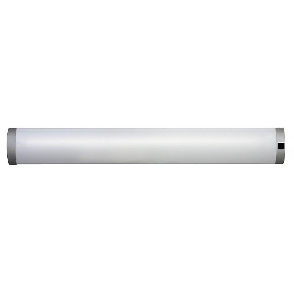 Rábalux 2329 Soft, nást. lampa so žiarivkou