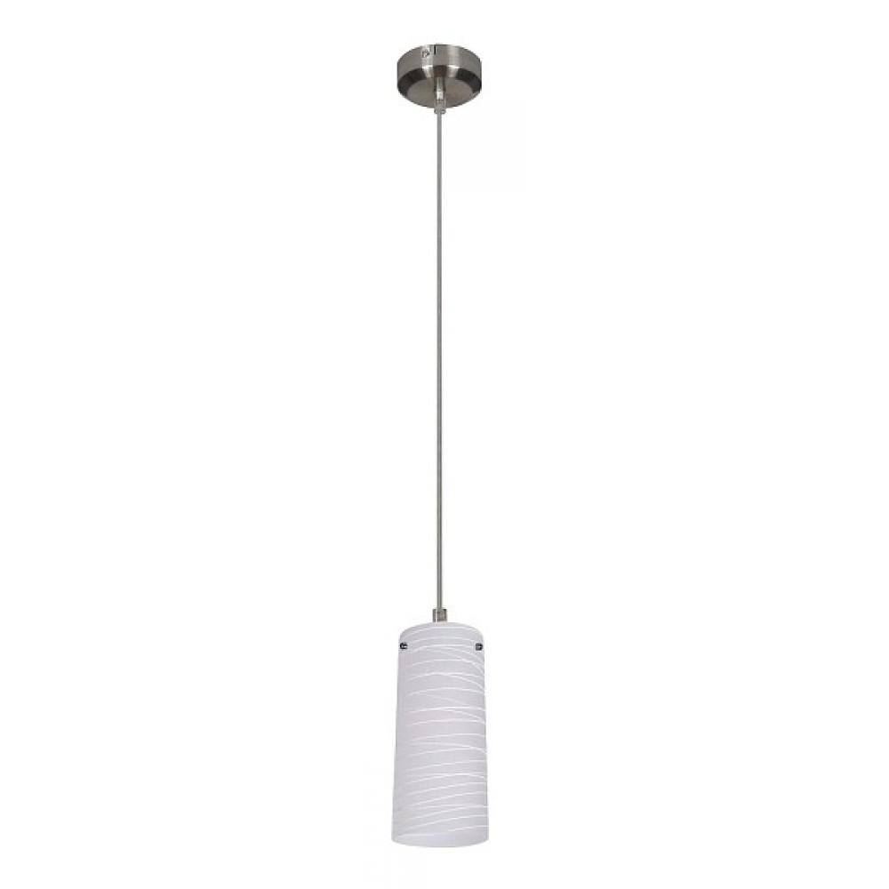 Rábalux 6337 Aurel, závesná lampa