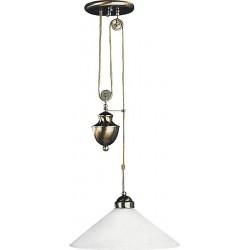 Rábalux 2706 Marian, závesná lampa