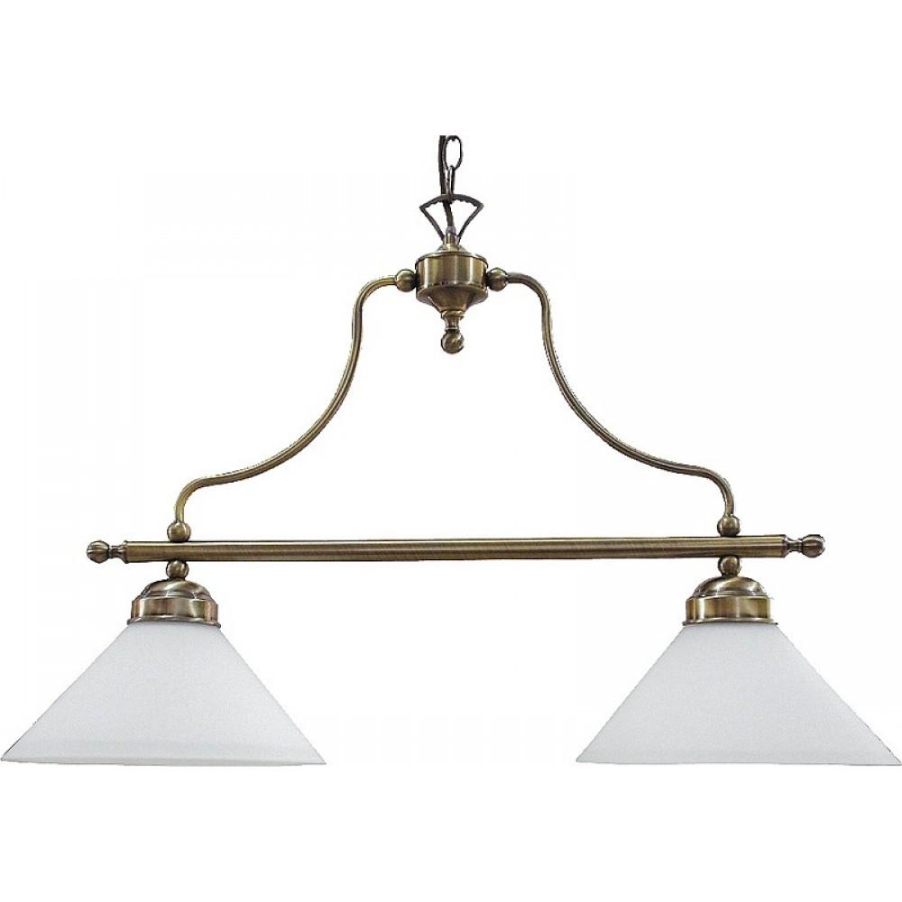 Rábalux 2707 Marian, závesná lampa
