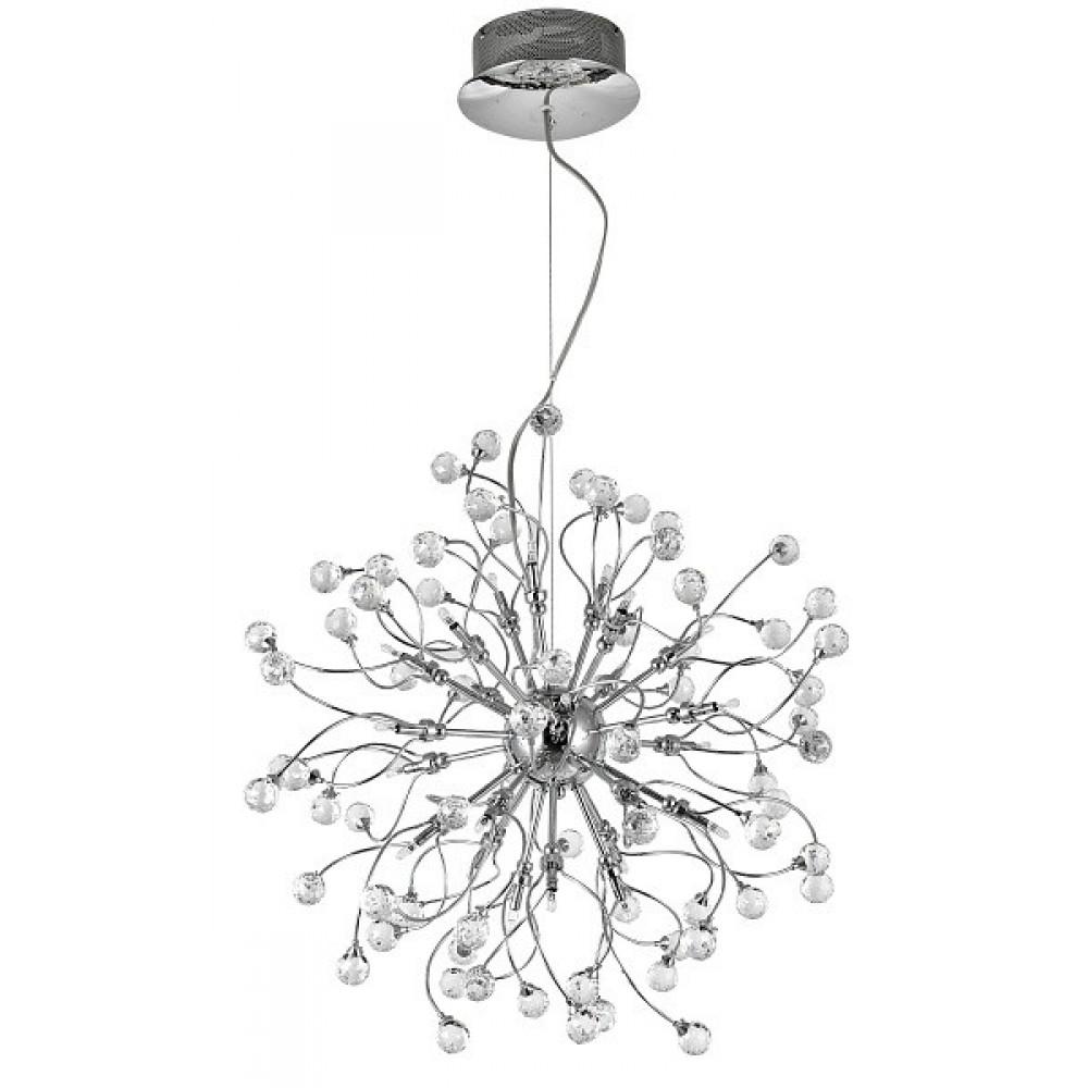 Rábalux 2824 Amelia, závesná lampa  exkluzívna