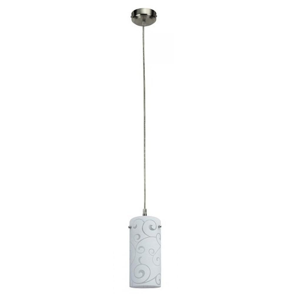 Rábalux 6391 Harmony lux, závesná  lampa  1 dielna