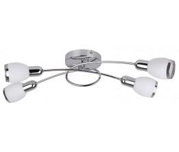 Rábalux 6063 Elite, nástenná lampa 4ramenná