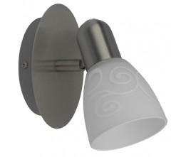 Rábalux 6635 Harmony lux, nástenná lampa 1ramenná