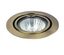 Rábalux 1095 Spot relight, Bodové svietidlo