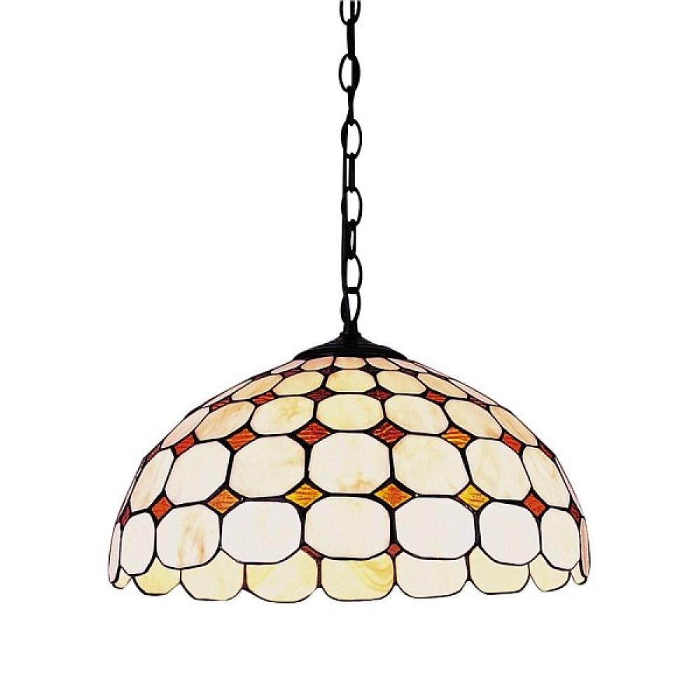 Rábalux 8076 Marvel, závesná lampa