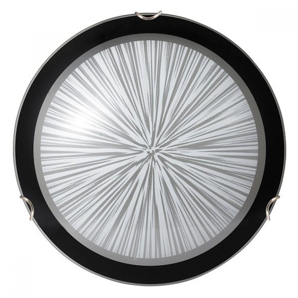 Rábalux  1857 Sphere,  nástenná/stropná lampa