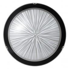 Rábalux 1858 Sphere,  nástenná/stropná lampa