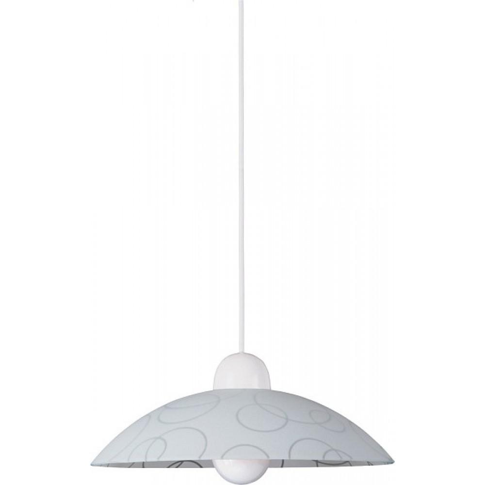 Rábalux 1844 Ada, závesná lampa, fix