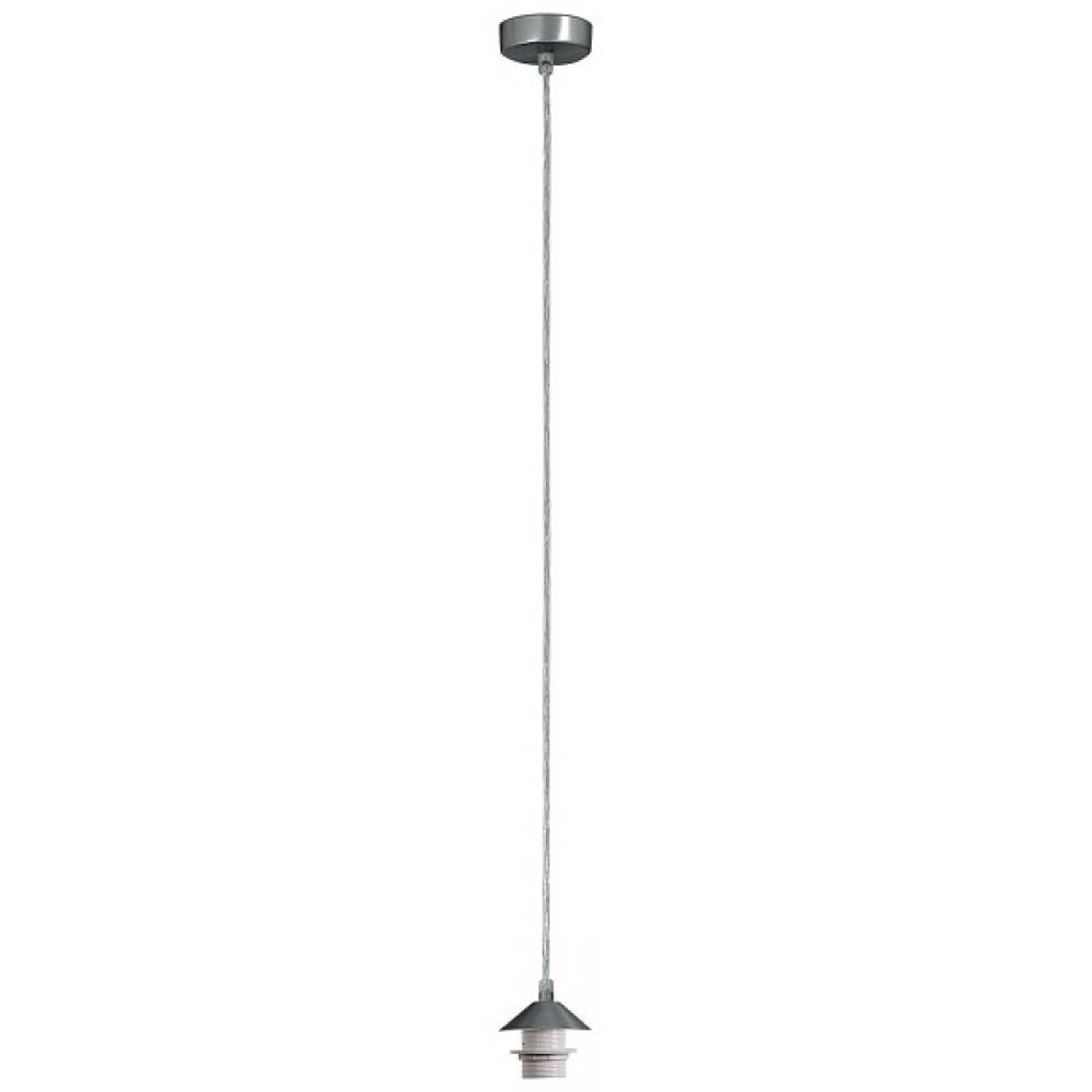 Rábalux 9926 Fix,  závesná lampa bez tienidla