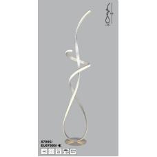 SEARCHLIGHT EU8799SI Music, Stojanové svietidlo