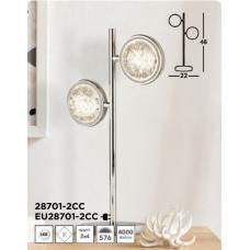 SEARCHLIGHT  28701-2CC Quartz, Stolné svietidlo