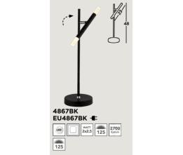 SEARCHLIGHT EU4867BK Wands, Stolné svietidlo