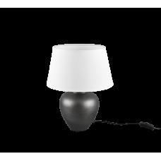TRIO LIGHTING FOR YOU R50601901 ABBY, Stolné svietidlo