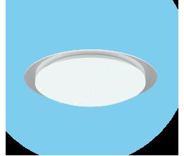 TRIO LIGHTING FOR YOU 680214800 FRODENO, Stropné svietidlo