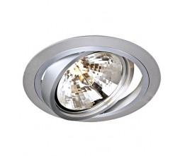 Schrack TechnikNEW TRIA QRB zápustné, kruhové, brúsený hliník, 75W-  LI111370