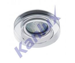 Kanlux MORTA B CT-DSO50-SR Podhľadové bodové svietidlo- 22117