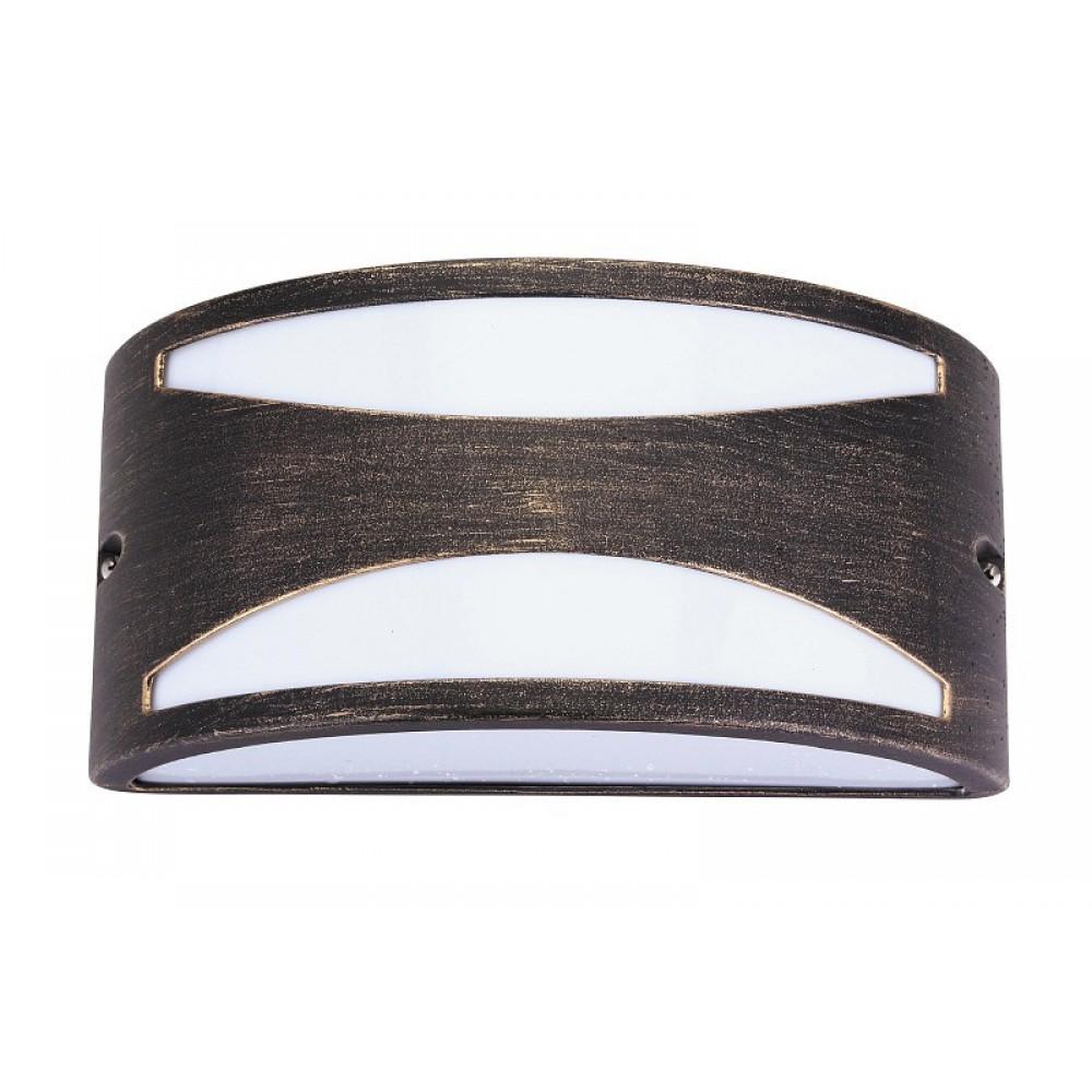 Rábalux 8510 Manhattan, nástenná lampa, vonkajšia, odolná voči UV žiar.