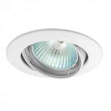 Kanlux 02780 VIDI CTC-5515-W, Bodové svietidlo